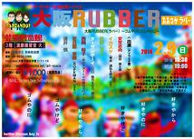 お笑いイベント!大阪RUBBER(ラバー)
