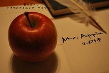 Mr.Apple 2014
