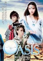 OASIS -2014-