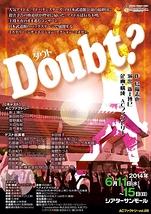 Doubt?