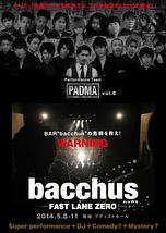 bacchus(バッカス)