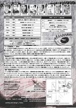 ハー太郎遊侠伝/深き海のごとく/海底のサカナと少女