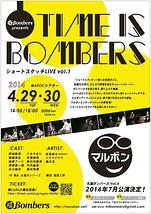 Time is bombers