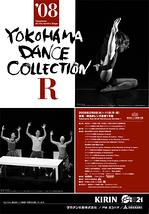 YOKOHAMA DANCE COLLECTION R \'08