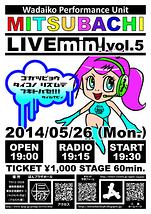 LIVE mini vol.5