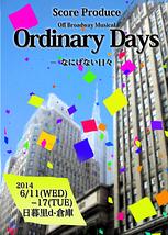 Ordinary Days