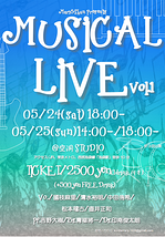 Musical Live Vol.1