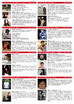 ACKid 2014
