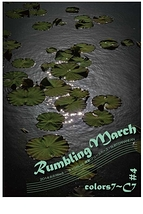 Rumbling March