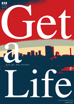 Get a Life(ご来場ありがとうございました!)