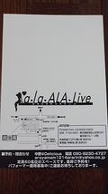 第38回「a・la・ALA・Live」