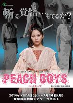 Peach Boys
