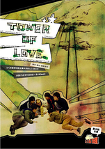 TOWER OF LOVE