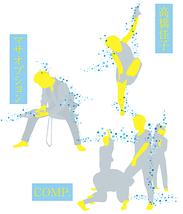 DANCE/NEST more 3