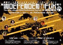INDEPENDENT:FUK14