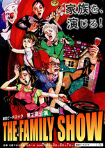 THE FAMILY SHOW