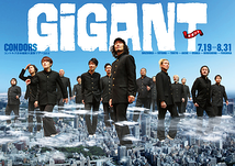 GIGANT~ギガント~