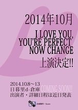 I LOVE YOU,YOU'RE PERFECT, NOW CHANGE