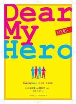 Dear My Hero