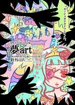 OFF VIVID COLOR 夢art