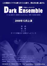 Dark Ensemble