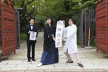 歌舞伎ラボ実験上演