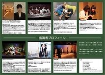 絵空箱ダンスプログラム 2014 ー線ー