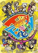 Today is Fineday 2014 【池袋演劇祭CM大会・優秀賞受賞】