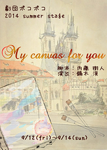 My canvas for you