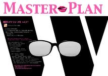 Master Plan ~W~