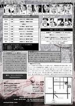 ハー太郎遊侠伝/オリーブとサクラ 他
