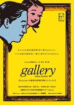 gallery (extra version)