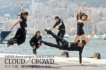 CLOUD/CROWD