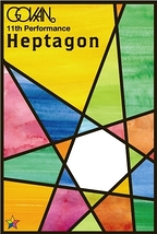 『 HEPTAGON 』