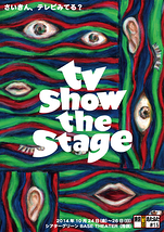 tv show the stage