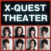 X-QUESTシアターVol.4