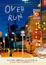 OVER RUN