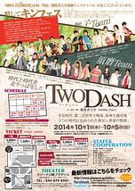 TWO DASH