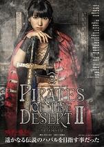 Pirates of the Desert 2