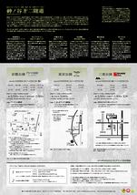 神ノ谷㐧二隧道