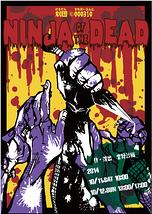 NINJA OF THE DEAD