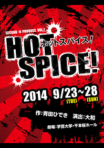 HOT SPICE!