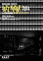 森山威男JAZZ Night 2014