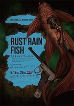 RUSTRAIN FISH
