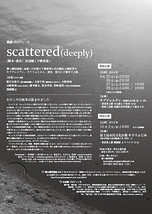 scattered(deeply)