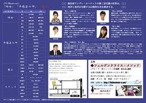 三島由紀夫作 近代能楽集より「班女」「卒塔婆小町」「葵上」