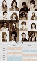 "roudokunochikara presents ""Isaka Short Stories"" 10/25sat. 26sun."