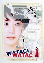 WATAC I