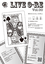 LIVE O-RE Vol.00