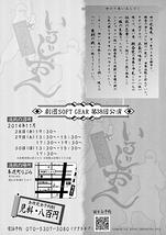 いるじおん-忍者編-